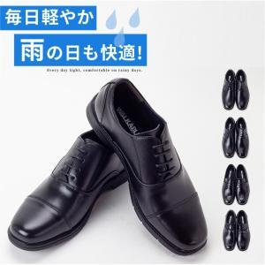 ビジネスシューズ 本革 防水 雨 歩きやすい 幅広 3e 軽量 防滑 衝撃吸収 ウォーキング ビジネススニーカー 黒 メンズ 革靴 紳士靴 wk605x casadepaz