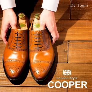 ビジネスシューズ メンズ 本革 Cooper クーパー [OX25] De Togni (ディ・トーニ) グッドイヤー製法|casadepaz