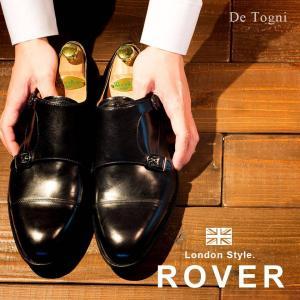 ビジネスシューズ モンクストラップ ダブル モンク グッドイヤー製法 本革 革靴 DeTogni ディトーニ|casadepaz