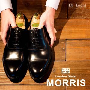 ビジネスシューズ メンズ 本革 Moris モーリス [OX26] De Togni (ディ・トーニ) グッドイヤー製法|casadepaz
