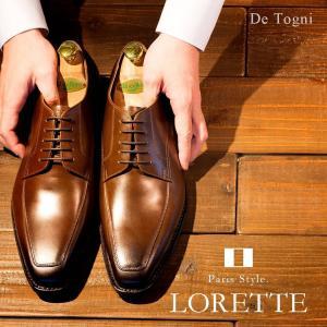 ビジネスシューズ メンズ 本革 Lorette ロレット [D20] De Togni (ディ・トーニ) グッドイヤー製法|casadepaz