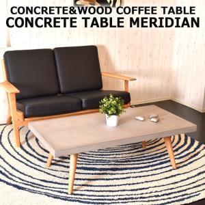 ジェネリック リプロダクト コーヒーテーブル デザイナーズ コンクリート天板 セメント SKANDY Yチェア|casahils