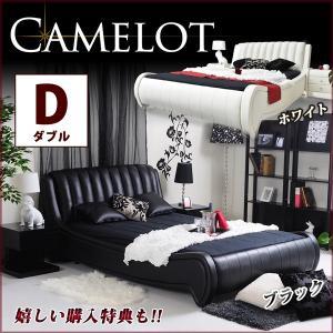 ダブルベッド CAMELOT PUレザーベッド フレームのみから国産ポケットコイルマットレス付|casahils