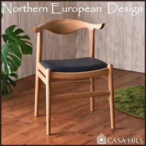 北欧チェア ウェグナー カウホーンチェア PP505 リプロダクト製品 ジェネリック Yチェア|casahils