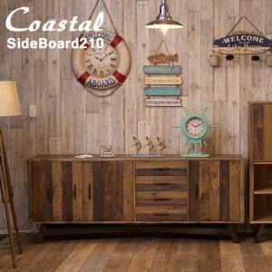 湘南スタイルの家具 COASTALシリーズ!  リサイクルウッド サイドボード リビングボード カー...