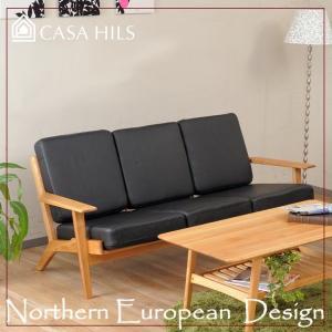 北欧ソファ デザイナーズ家具 リプロダクト 3人掛け 本革 ジェネリック製品 ウェグナー|casahils