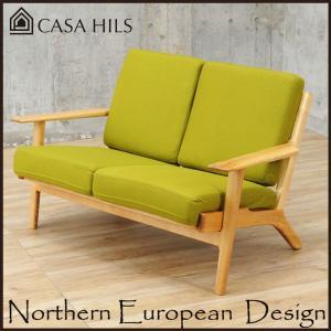 ウェグナー 2人掛け GE290ソファ リプロダクト Sofa デザイナーズ ジェネリック製品|casahils