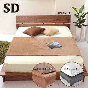 ローベッド セミダブルベッド セミダブルサイズ フレームのみから国産マットレス付き すのこベッド|casahils
