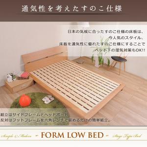ローベッド セミダブルベッド セミダブルサイズ フレームのみから国産マットレス付き すのこベッド|casahils|04