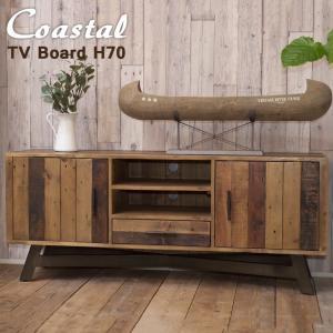 リサイクルウッド ヴィンテージ家具 COASTAL テレビボードH70|casahils