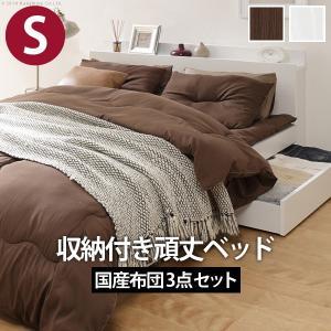 シングル:フレーム+国産洗える布団3点セット : 敷布団でも使えるフラットストレージベッド