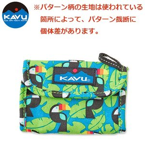 KAVU カブー ワリーワレット 4549562103744|cascaderocks