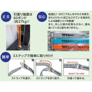 TitanStraps タイタンストラップ 工業用36インチ 約91cm 602573215852|cascaderocks|05
