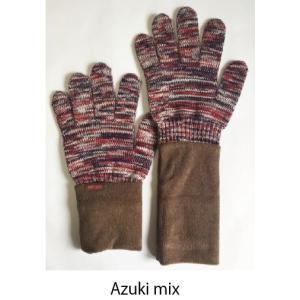 gunte gloves mix-M unsm|cascaderocks