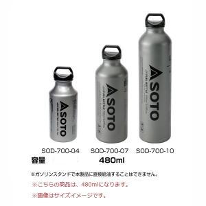 SOTO広口フューエルボトル700ml SOD-700-07 4953571097046 ソト|cascaderocks