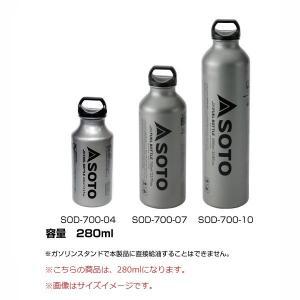 SOTO広口フューエルボトル400ml SOD-700-04 4953571097060 ソト|cascaderocks