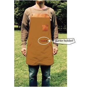 unsm garden apron|cascaderocks