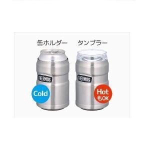 サーモス 保冷缶ホルダー/ROD-002 ステンレス(S) 4562344368476|cascaderocks|02
