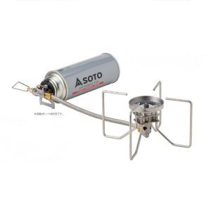 SOTO レギュレーターストーブ FUSION(フュージョン)ST-330  4953571073309|cascaderocks