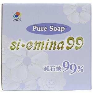 万能 粉石鹸 Pure Soap emina99 1kg 【抗酸化溶液活用製品】粉石けん 洗剤 洗濯...
