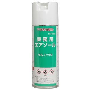 キルノックG 420ml キクイムシなど不快害虫駆除エアゾール