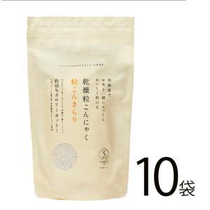 粒こんきらり 65g 5袋入×10袋 ダイエットフード こんにゃくのお米