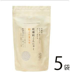 粒こんきらり 65g 5袋入×5袋 ダイエットフード こんにゃくのお米