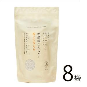 粒こんきらり 65g 5袋入×8袋 ダイエットフード こんにゃくのお米
