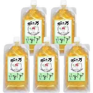 松の樹液からできた濃縮無添加洗剤「松の力」200ml 5個セット