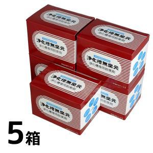 浄化槽無臭元 630g [210g×3袋]×5箱 活性持続性型微生物製剤 浄化槽専用脱臭剤【送料無料...