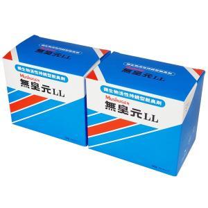 無臭元LL 200g×5パック 2箱 汲み取りトイレ用消臭剤 微生物 活性持続型消臭剤