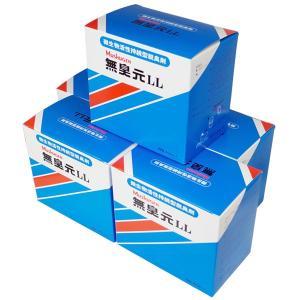 無臭元LL 200g×5パック 5箱 汲み取りトイレ用消臭剤 微生物 活性持続型消臭剤