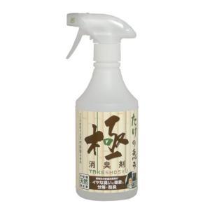 たけの恵み 極消臭剤 500ml【竹・杉・檜 天然抽出液】携帯用スプレーボトル50ml付