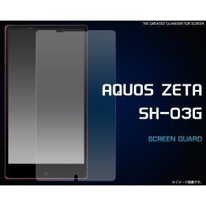 AQUOS ZETA(SH-03G/SH-01H/SH-04...