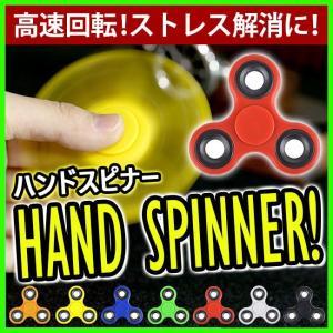 人気の指遊びで大人気☆カラフルハンドスピナー hand sp...