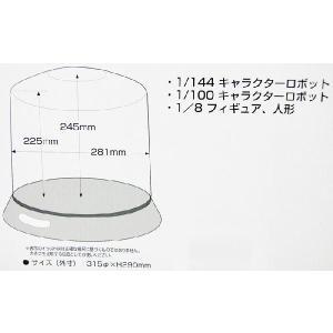 コレクションケース フィギュアケース ミニカーケース ディスプレイケース 伊勢藤 ISETO イセトー W107 case-shop 02