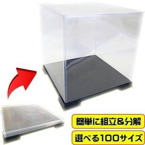 コレクションケース フィギュアケース ディスプレイケース 人形ケース ミニカーケース 折りたためるケース 幅21cm×奥行21cm×高32cm|case-shop