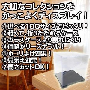 人形ケース フィギュアケース コレクションケース 背面金張りケース W12cm×D12cm×H8cm case-shop 06