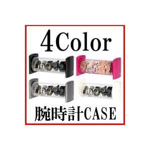 時計ケース 時計ディスプレイケース コレクションケース コレクターウォッチスタック|case-shop|04