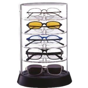 メガネケース サングラスケース コレクションケース ディスプレイケース アイコレクタワー|case-shop