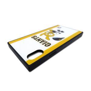 ジャイアンツ 携帯ケース ジャビット 素振り iPhone7 8 iPhone7 8Plus iPhoneX Xs iPhone XR case-ya 04