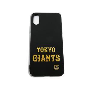 ジャイアンツ 携帯ケース  GIANTS ロゴ ブラック iPhone7 8 iPhone6 7 8Plus iPhoneX Xs iPhone Xs Max iPhone XR|case-ya