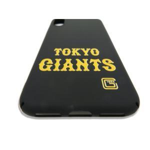 ジャイアンツ 携帯ケース  GIANTS ロゴ ブラック iPhone7 8 iPhone6 7 8Plus iPhoneX Xs iPhone Xs Max iPhone XR|case-ya|02