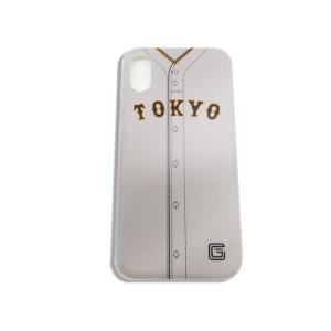 ジャイアンツ 携帯ケース ユニホーム ビジター グレー iPhone7 8 iPhone7 8Plus iPhoneX Xs iPhone Xs Max iPhone XR case-ya