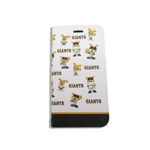 ジャイアンツ 携帯ケース 手帳型 ジャビット 総柄 ホワイト  iPhone6 7 8 iPhone6 7 8Plus iPhoneX Xs iPhone Xs Max iPhone XR|case-ya