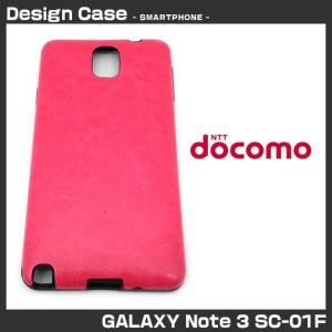 SC-01F GALAXY NOTE 3 PU素材 ケース case-ya