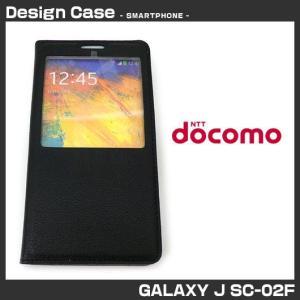 SC-01F GALAXY NOTE 3 本革 ケース case-ya