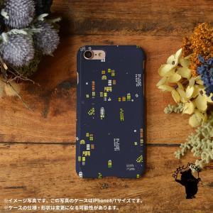 iPhone12 ケース iPhone 12 Pro Max iPhone 12 mini カバー アイフォン12 ケース ハードケース/ソフトケース スマホケース 北欧柄|casegarden