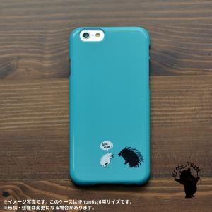 iphone8 ケース ハード アイフォン8 ハードケース 携帯ケース iphone8 ハード iphone8 ケース おしゃれ 衝撃 ごあいさつ/Bitte Mitte|casegarden