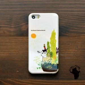 iPhone8 iphoneXR iPhoneXs iPhone6s iPhone7 ケース おしゃれ 耐衝撃 女性 女子 レディース ハード アニマル 童話 絵本 ブレーメンの音楽隊/Bitte Mitte|casegarden